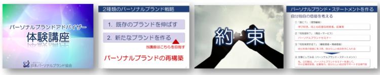 スクリーンショット 2015-05-13 21.05.26