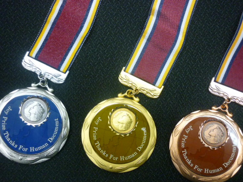 gp-medal